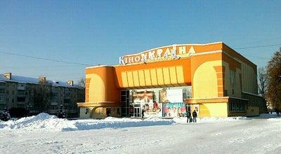 "Photo of Movie Theater Кінопалац ""Україна"" at Майд. Незалежності, 2, Рівне, Ukraine"