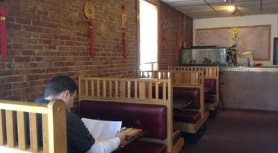 Photo of Chinese Restaurant Hunan Gourmet at 130 Main St, Milford, MA 01757, United States