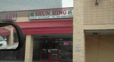 Photo of Chinese Restaurant Shun Xing at 4086 Covington Hwy, Decatur, GA 30032, United States
