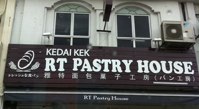 Photo of Bakery RT Pastry House (雅特面包菓子工房) at Subang Jaya 47500, Malaysia