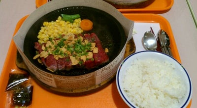 Photo of Steakhouse ペッパーランチ イオンモール成田店 at ウイング土屋24, 成田市 286-0029, Japan