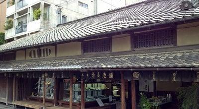Photo of Candy Store 本家 菊屋 at 柳1-11, 大和郡山市 639-1134, Japan