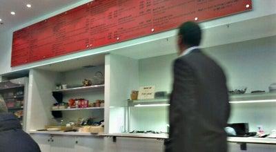 Photo of Sushi Restaurant Juici Sushi at Leeds LS11 5DZ, United Kingdom