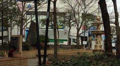 Photo of Food Truck あほや 阪急千里山店 at 千里山西4-9-27, 吹田市, Japan