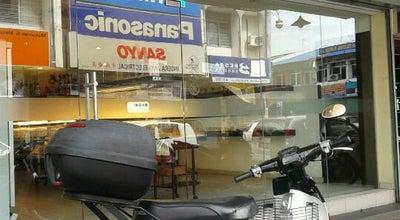 Photo of Bakery Kedai Kek Sayang at Lorong Serunai, Kangar 01000, Malaysia