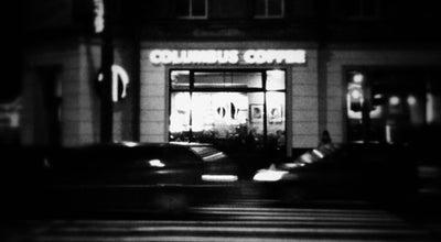 "Photo of Cafe Columbus Coffee ""Ogrodnik"" at Poland"
