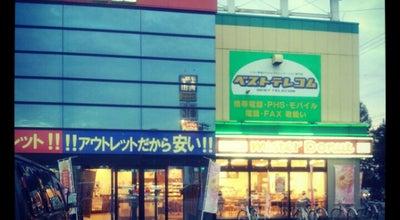 Photo of Donut Shop ミスタードーナツ 旭川春光ショップ at 花咲町5丁目2277-61, 旭川市, Japan