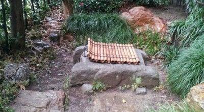 Photo of Historic Site 徳川秀忠公誕生の井戸 at 常盤町141-16, 浜松市, Japan