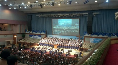 Photo of Church 새중앙교회 at 동안구 귀인로 301, 안양시, South Korea