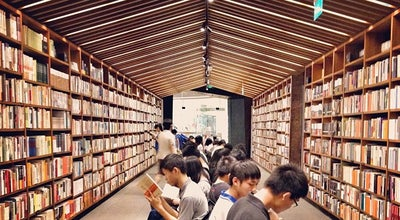 Photo of Bookstore 方所 Fangsuo Commune at 383 Tianhe Rd., Guangzhou, Gu, China