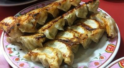 Photo of Chinese Restaurant 餃子の王将 出雲姫原店 at 姫原4-7-6, 出雲市 693-0068, Japan