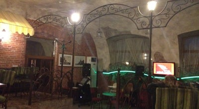 Photo of Steakhouse Кафе «Бульвар» at Калинина, 52, Уссурийск, Russia