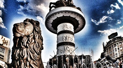 """Photo of Monument / Landmark Фонтана """"Воин на коњ""""  / """"Warrior on a horse"""" fountain at Плоштад Македонија, Скопје 1000, Macedonia"""