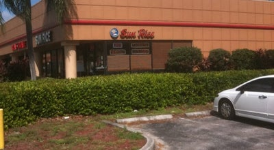 Photo of Chinese Restaurant Sun Rice Chinese Restaurant at 6300 Powerline Rd, Fort Lauderdale, FL 33309, United States