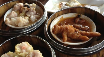 Photo of Dim Sum Restaurant 金鼎轩 Jin Ding Xuan at 77 Hepingli W St, Beijing, Be 010000, China