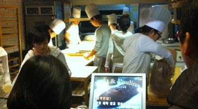 Photo of Bakery Paul & Paulina at 마포구 와우산로23길 9, 서울특별시 04054, South Korea
