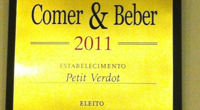 Photo of Wine Bar Petit Verdot at Rua Alexandre Herculano, 79, Santos, Brazil