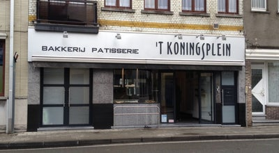 Photo of Bakery 't Koningsplein at Koninklijke Baan, De Panne, Belgium