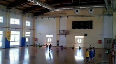 Photo of Basketball Court Κλειστό Γήπεδο Μπάσκετ Μπόθου at Πελασγών, Peristeri 121 35, Greece
