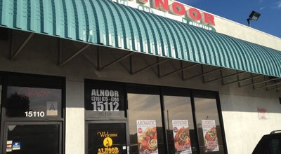 Photo of Indian Restaurant Al Noor at 15112 Inglewood Ave, Lawndale, CA 90260, United States