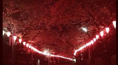 Photo of Spa 香流温泉 喜多の湯 at 守山区森孝2-902, 名古屋市 463-0035, Japan