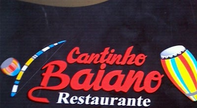 Photo of Seafood Restaurant Cantinho Baiano at R. Beira Rio,328 - Santa Inês, Macapá 68901-470, Brazil