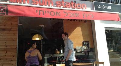 Photo of Dim Sum Restaurant Dim Sum Station at 44 Yehuda Halevi St., Tel aviv, Israel
