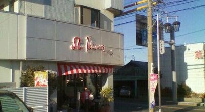 Photo of Candy Store たこまん 三方原店 at 北区三方原町982-1, Hamamatsu 433-8105, Japan