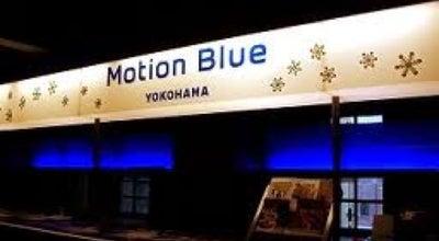 Photo of Jazz Club Motion Blue YOKOHAMA at 中区新港1-1-2, Yokohama 231-0001, Japan
