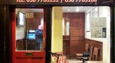 Photo of Chinese Restaurant Oriental Wok at 5 Irishtown, Kilkenny, Ireland