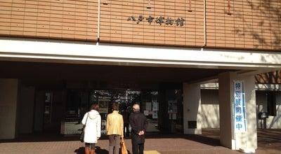 Photo of History Museum 八戸市博物館 at 根城字東構35-1, 八戸市 039-1166, Japan