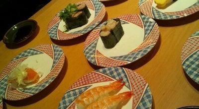 Photo of Sushi Restaurant すし遊学 下松店 at 桜町1丁目14-27, 下松市 744-0019, Japan