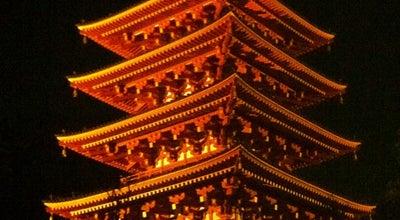 Photo of Buddhist Temple 高幡不動尊 金剛寺 at 高幡733, 日野市 191-0031, Japan
