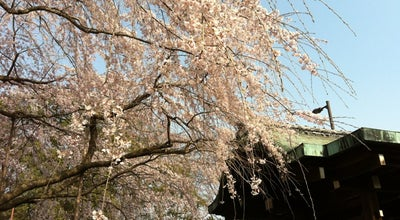 Photo of History Museum 平安女学院大学 有栖館 有栖川宮旧邸 at 五町目町, 京都市上京区, Japan
