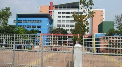 Photo of University Sri Lanka Institute of Information Technology (SLIIT) at New Kandy Road, Malabe 10115, Sri Lanka