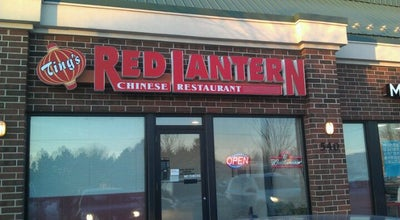 Photo of Chinese Restaurant Ting's Red Lantern at 540 Boyson Rd Ne, Cedar Rapids, IA 52402, United States