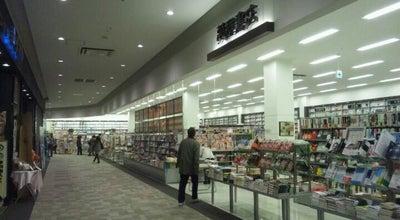 Photo of Bookstore BOOKSえみたす アピタ浜北店 at 浜北区貴布祢1200, 浜松市 434-8502, Japan