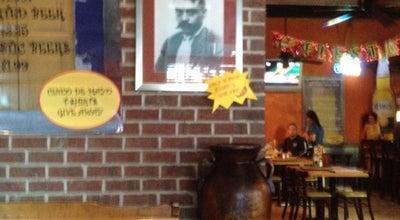 Photo of Mexican Restaurant San Felipe at 1840 N Sandhills Blvd, Aberdeen, NC 28315, United States