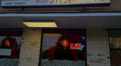 Photo of Chinese Restaurant Szechuan Ace at 1121 Route 27, North Brunswick, NJ 08873, United States
