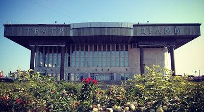 Photo of Theater Томский Театр Драмы at Пл. Ленина, 4, Томск 634050, Russia