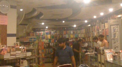 Photo of Bookstore Iqbal Book Corner at Main Market Gulberg, Lahore, Pakistan