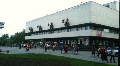 Photo of Theater Театр ім. М.С. Щепкина at Кірова Вул., 1, Суми, Ukraine