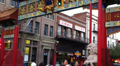 Photo of Historic Site Chinatown at 500-600 Fisgard St, Victoria, BC, Canada