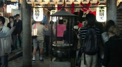 Photo of Buddhist Temple 法善寺 水掛不動尊 at 中央区難波1-2-16, 大阪市 542-0076, Japan