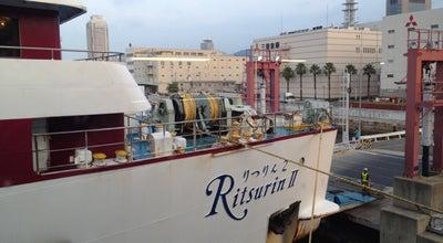 Photo of Pier ジャンボフェリー三宮新港のりば at 中央区新港町3-7, 神戸市, Japan