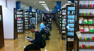 Photo of Bookstore ジュンク堂書店 盛岡店 at 大通2-8-14, 盛岡市 020-0022, Japan