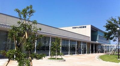 Photo of Library 宇都宮市立 南図書館 at 雀宮町56-1, 宇都宮市 321-0121, Japan
