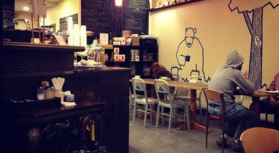 Photo of Coffee Shop Commonplace Coffee Co. at 5827 Forbes Ave, Pittsburgh, PA 15217, United States