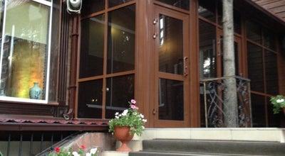 Photo of Chinese Restaurant Китайский Иероглиф at Ядринцева, 1е, город Иркутск 664009, Russia