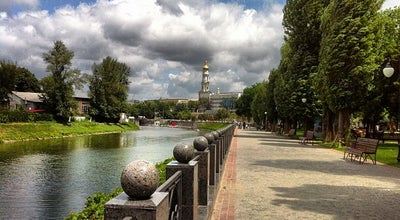 Photo of Park Сквер «Стрілка» at Пров. Банний, 1, Харків, Ukraine